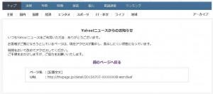 又吉の芥川賞のニュースが人気すぎてやばいことになってる