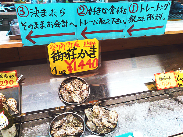 御荘牡蠣は一皿1440円でした。これがうまい!