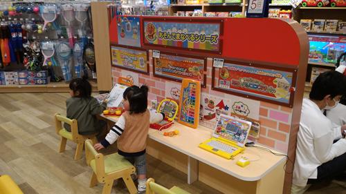 知育玩具コーナー