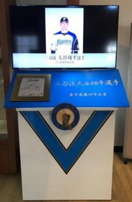 大谷翔平選手の握手像3